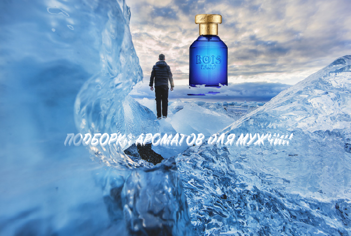 15-fab-the-best-men-s-perfume-02.png