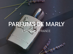 Парфюмерия Parfums De Marly